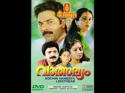 download mp3 from narasimham download narasimham malayalam movie dvd 12 flv1 mp4 videos