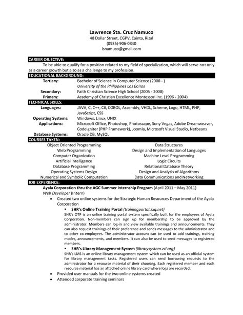 computer science internship resume sle computer science resume doc jobsxs