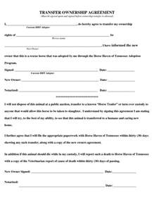 Ownership Agreement Template 10 best images of real estate transfer agreement real