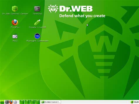 dr web dr web livedisk download