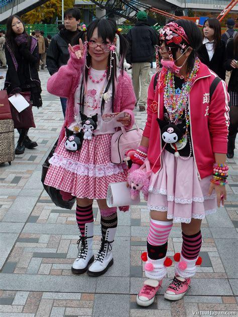 Harajuku New japanese harajuku hairstyle newhairstylesformen2014
