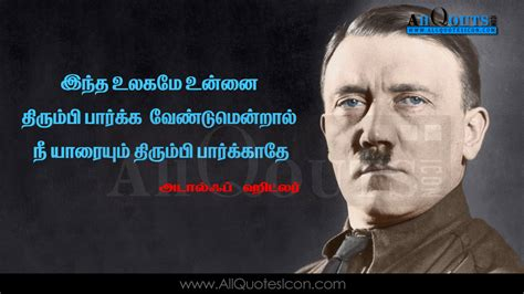 napoleon bonaparte biography in tamil life quotes in tamil hd wallpapers galleryimage co
