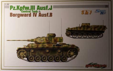 Dragon 6510(CH29) 1/35 Panzer III Ausf.J Contorl Tank