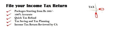 how to file your income tax return in the philippines incometaxreturnindia com file income tax return online