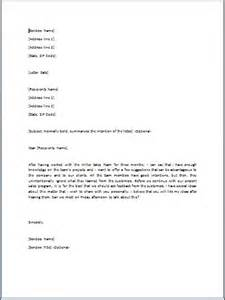 sample suggestion letter template formal word templates
