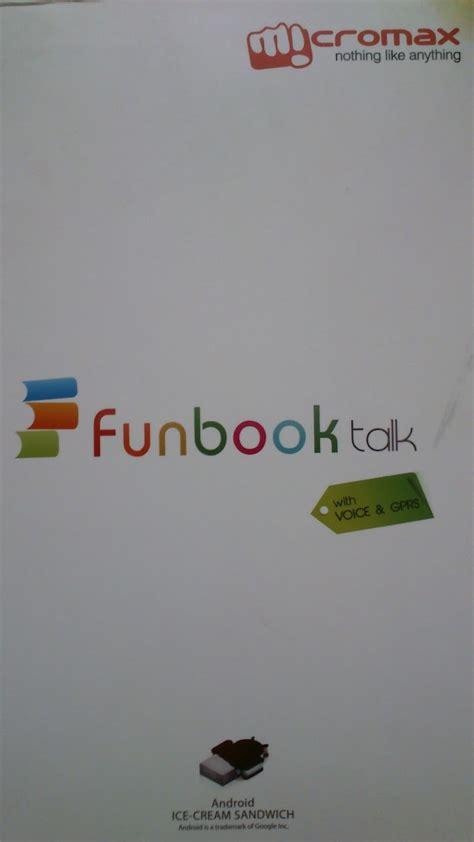 micromax funbook talk pattern unlock software nicky software solution micromax funbook p350 tablet