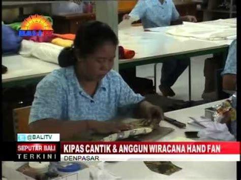 Kipas Wiracana Handfan Kipas Cantik Anggun Wiracana Fan