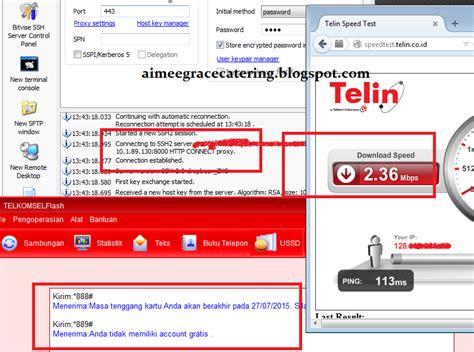 trik internet gratis indosat desember 2017 cara trik internet gratis telkomsel indosat xl 3 tanpa