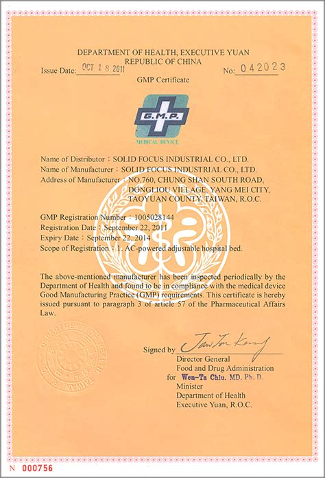 gmp certificate template certificate solid focus industrial co ltd