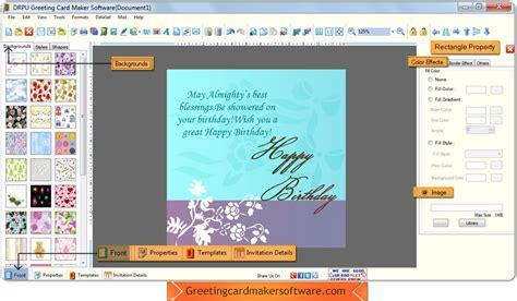 greeting card make greeting card maker software wblqual