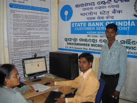 sbi correspondent banks business correspondent 187 swayamshree micro credit servises