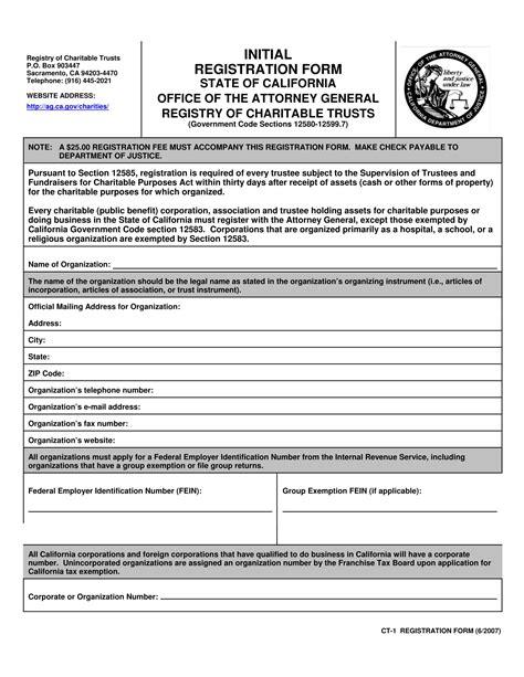 10+ Blank Registration Form Samples