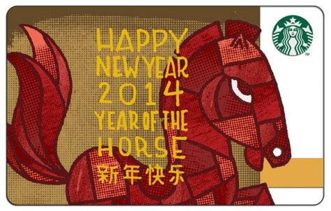 Lunar New Year Gift Card - starbucks gift cards now sold in china 187