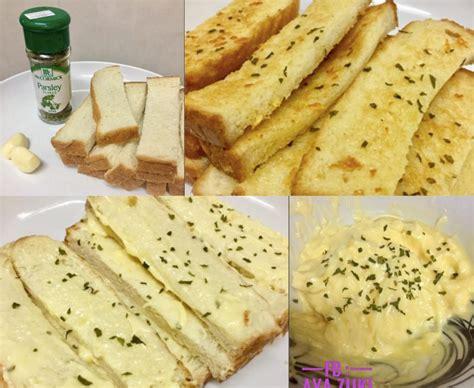 membuat garlic bread sendiri jom cuba buat garlic bread sesuai untuk si kecil hanya