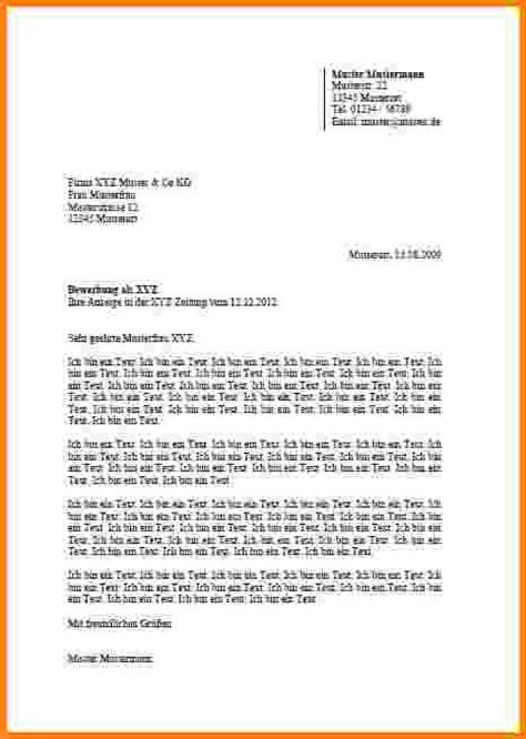 Bewerbung Muster Hausmeister 7 Bewerbungsschreiben 2016 Sponsorshipletterr