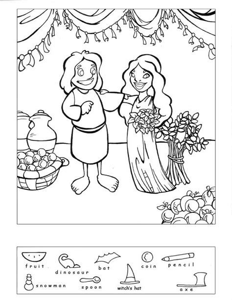 printable biblical hidden pictures ruth and boaz hidden puzzle church stuff pinterest