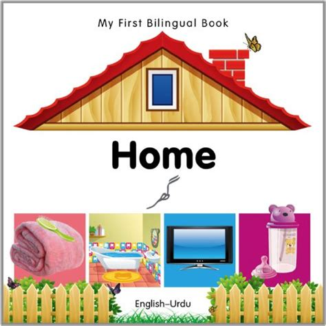 my bilingual bookã ã urdu books my bilingual book home urdu