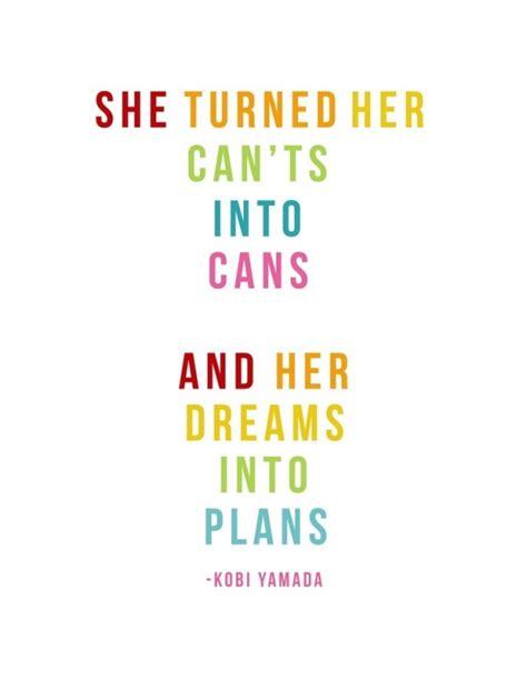 achieving dreams quotes tumblr