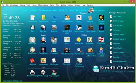 kundli software free download in bengali 2012 full version download kundli chakra 2012 professional full version