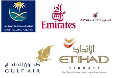 arab gulf logo saudi arabian airlines the gulf blog