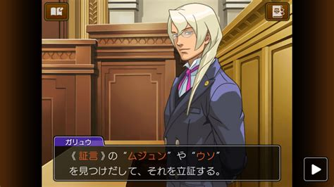 Court Records Ace Attorney Court Records