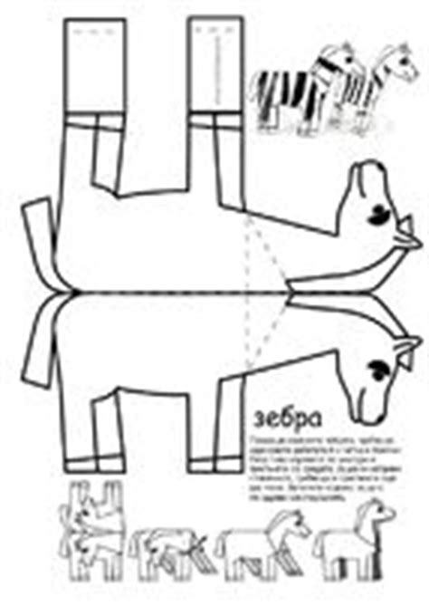 Folding Paper Animals Templates - the world s catalog of ideas