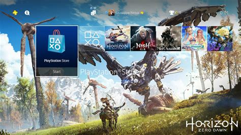 ps4 themes psn europe ps4 gets free horizon zero dawn theme for european