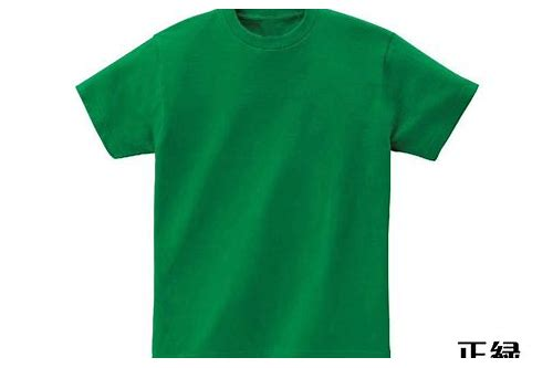 wholesale blank t shirts coupons