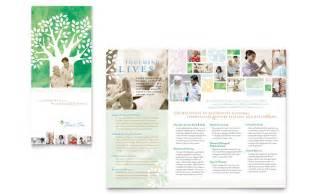 elder care amp nursing home brochure template word amp publisher