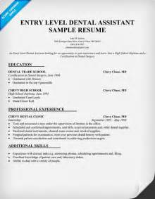 entry level dental assistant resume sample