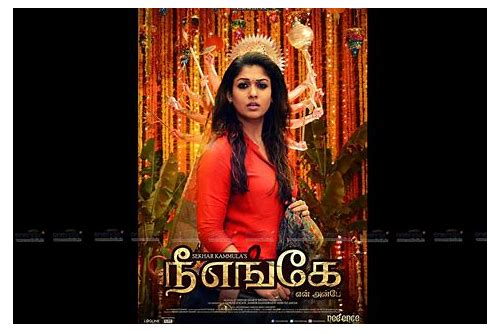 tamil songs download 2018 mp3
