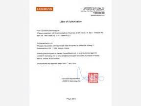 Certification Letter For Dealership