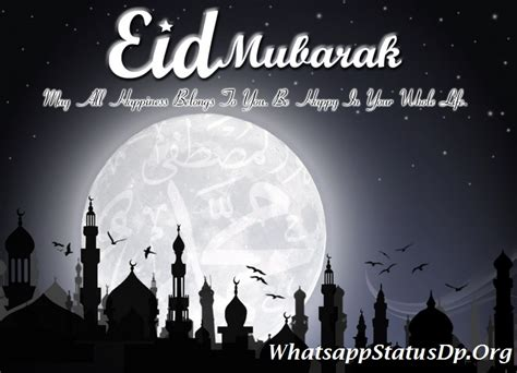 whatsapp wallpaper for eid eid mubarak whatsapp dp images and wallpapers best