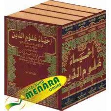 Terjemah Ihya Ulumuddin Jilid 1 9 1 ihya ulumuddin 4 jilid