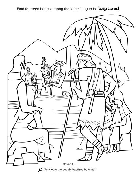 lds coloring pages lds primary coloring pages sketch coloring page
