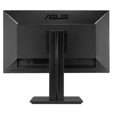 Monitor Asus Led 27 Pb279q asus pb279q 27 quot 5ms led monit 246 r