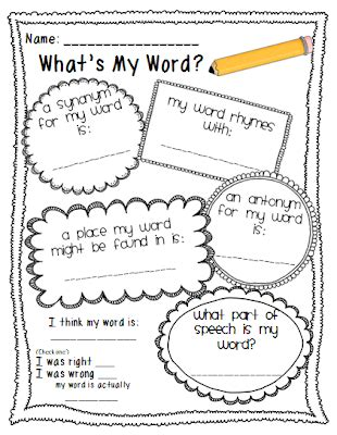 my words classroom freebies quot what my word quot