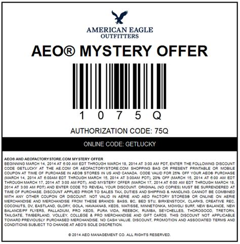 ae online coupons nov 2018