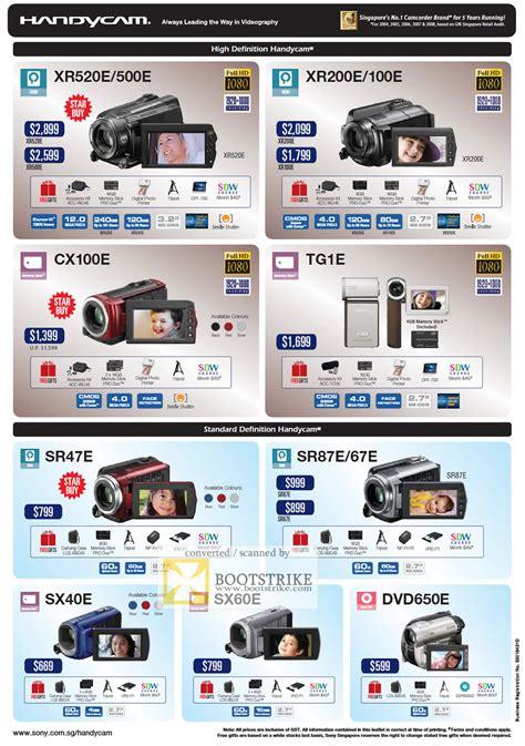 sony handycam high definition standard definition dvd hdd