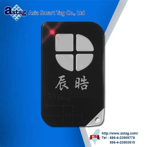 Alat Rfid active rfid gt active rfid asia smart tag co ltd