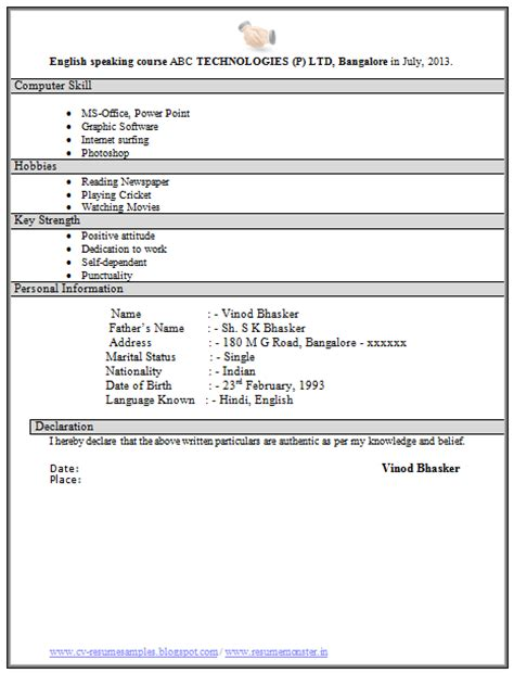 Curriculum Vitae Sample Format Download by Over 10000 Cv And Resume Samples With Free Download B