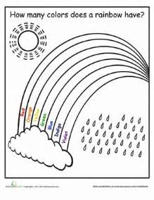 how many colors in a rainbow how many colors in a rainbow worksheet education