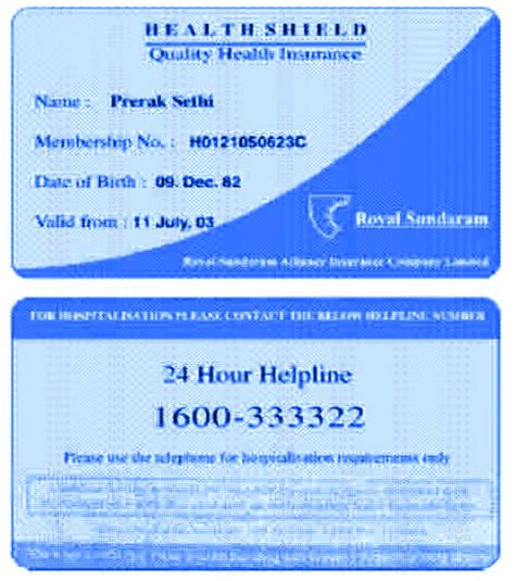 Aetna 50 Gift Card - health insurance id card pictures to pin on pinterest pinsdaddy