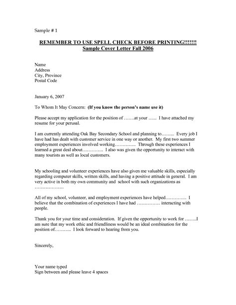 employment verification letter 8 samples to choose from inside