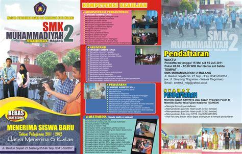 desain brosur sekolah sd hasil desain brosur smk muhammadiyah 2 malang tahun 2011