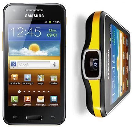 samsung galaxy beam i8530 mobile phone from mygsm online