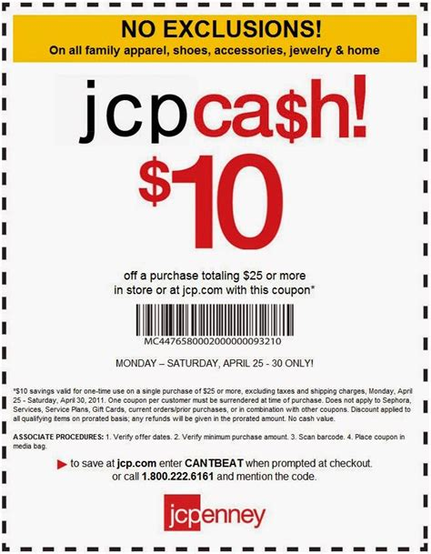 printable jcpenney sephora coupons printable coupon at jcpenney 2017 2018 best cars reviews