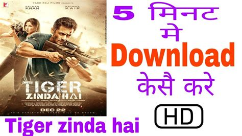 download mp3 from movie tiger zinda hai download lagu how to download tiger zinda hai full movie