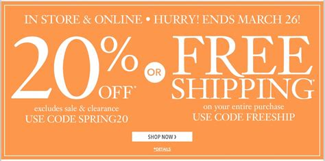 pier one coupon pier 1 coupons printable coupons in store coupon codes