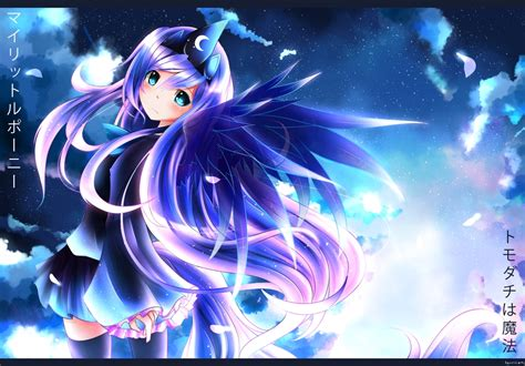 Imagenes Anime Luna | princess luna 1682133 zerochan